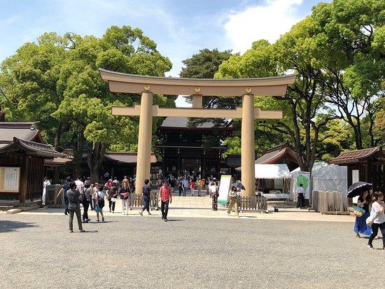 Foto Meiji Jingu