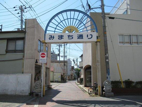 Mimachi Street