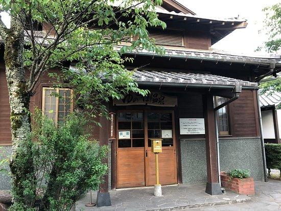 Yunotsubo Hot Spring