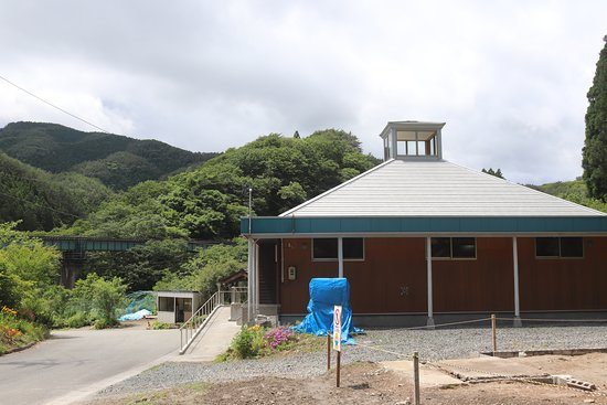 Shishiori Kinzan Museum (Gold Mine)