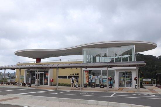 Otsuchi Station