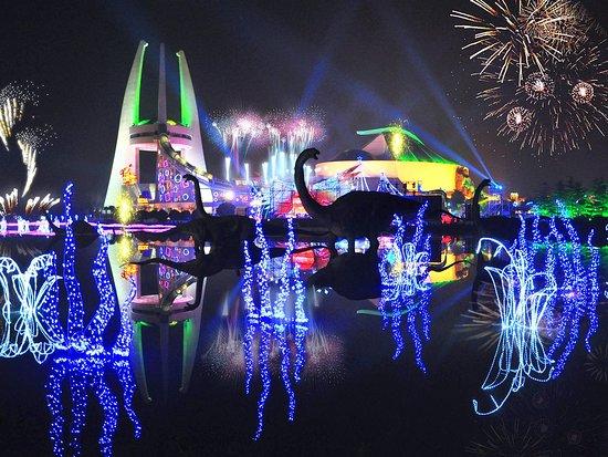 Jiangsu, China: China Dinosaur Park