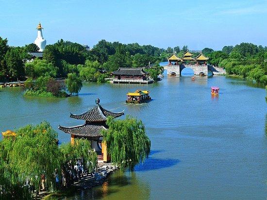Jiangsu, China: Shouxi Lake (Slender West Lake)