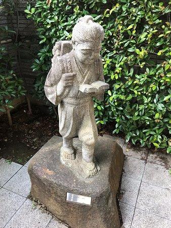 Ninomiya Kintaro Statue