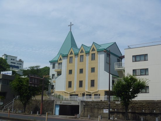 Seventh-day Adventist Sasebo Christian Church