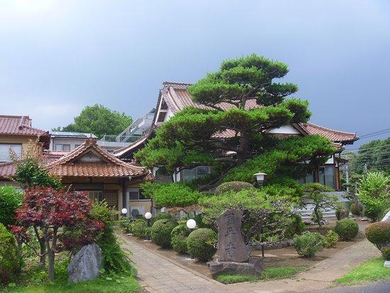 Kokuhei-ji Temple