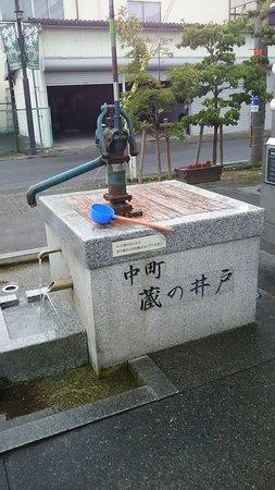 Nakamachi Kura no Ido