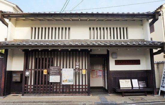 Nara City History Museum