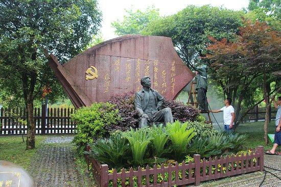 Jinggangshan, Китай: 塑像