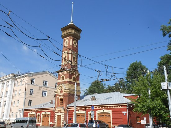 Fire Protection Museum