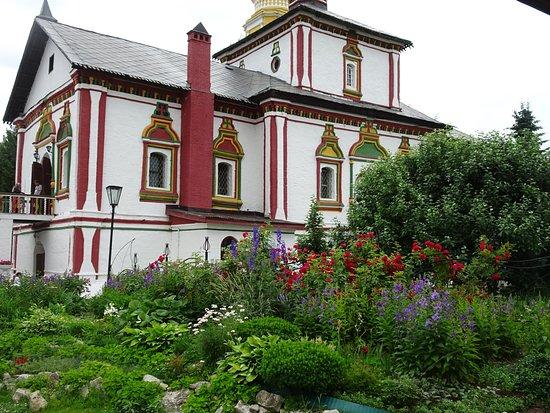 Novo-Golutvin Holy Trinity Monastery