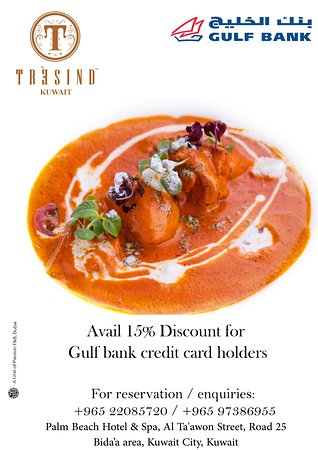 Tresind: 15% Discount for Gulf Bank Credit Card Holders.