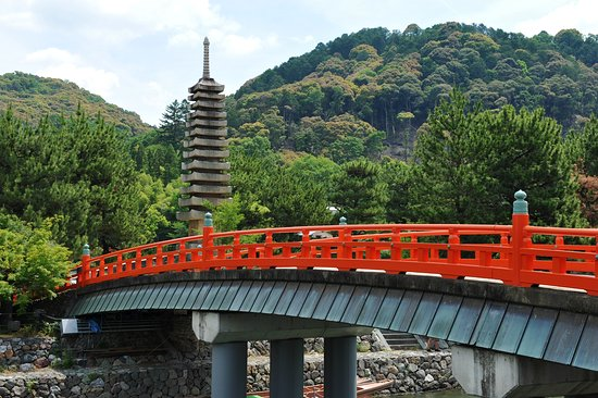 Kisen Bridge