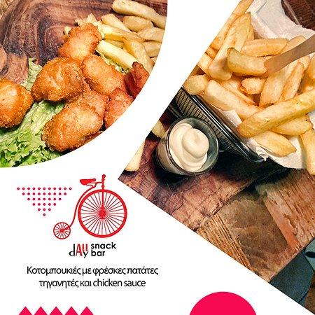 Ένα νόστιμο και υγιεινό πιάτο είναι οι Κοτομπουκιές για μικρά και μεγάλα παιδιά! Made by podilato!    #podilato #chickennugets #koropi