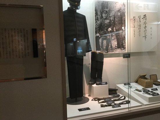 Tsukigata Kabat Museum