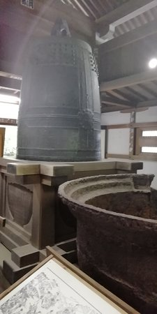 Mii-dera Temple Reishodo