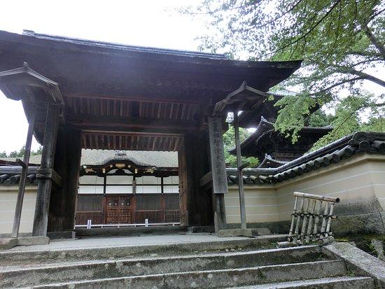 Mii-dera Temple Kanchodo
