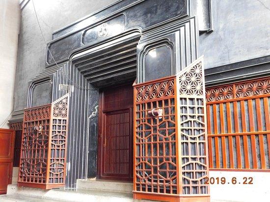 Masuda Storehouses
