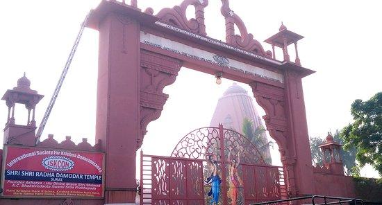 ISKCON Temple - Main Gate - Naresh Prajapati