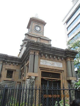 Wadia Clock Tower