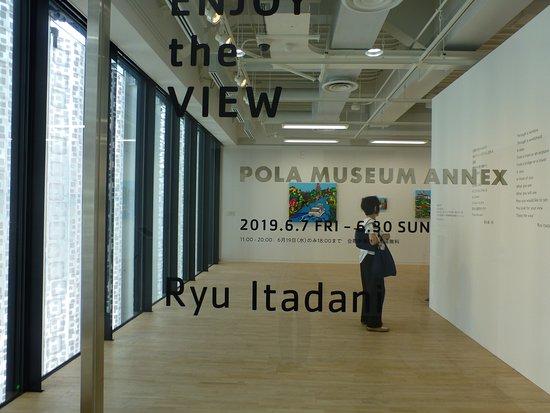 Pola Museum Annex