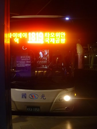 KuoKuang Moter Transport (Shiding) - 2019 All You Need to