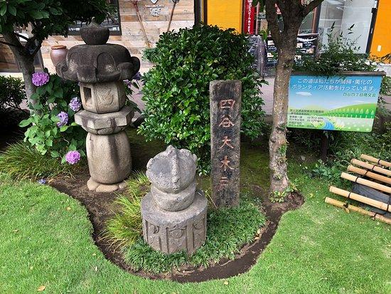Yotsuya Okido Mark