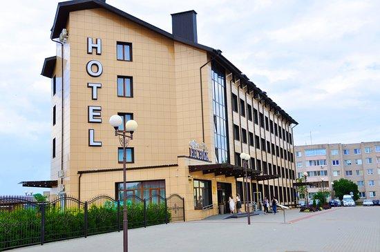 """Niasviz, روسيا البيضاء: Гостиничный комплекс """"Несвиж"""""""