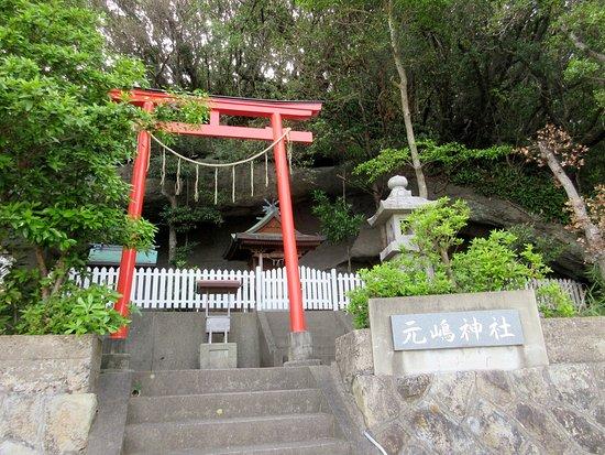 Motoshima