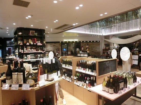 Sake Boutique Sekiya