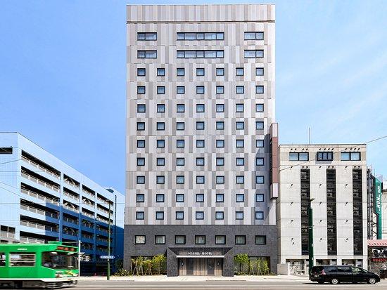 Vessel Hotel Campana Susukino, hoteles en Sapporo