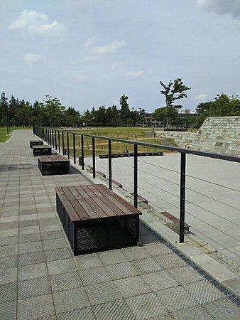 Fukui Central Park