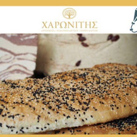 Bread with mix of seeds