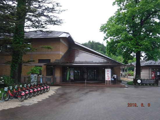 Tochigi Prefectural Nikko Natural Science Museum