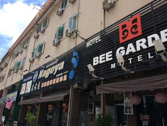Bee Garden Motel: 酒店外面
