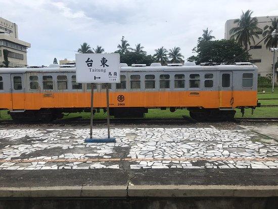 Taitung Railway Art Village Photo