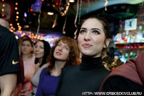 Грибоедов-Хилл