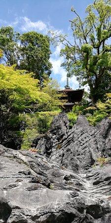Ishiyama-dera Temple Keikaiseki