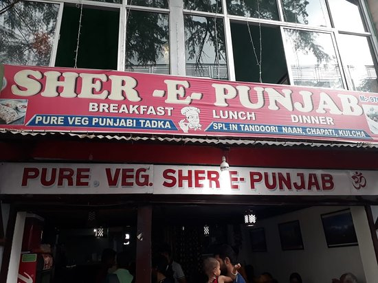 Front of the dhaba