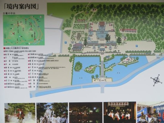 Map of the shrine.