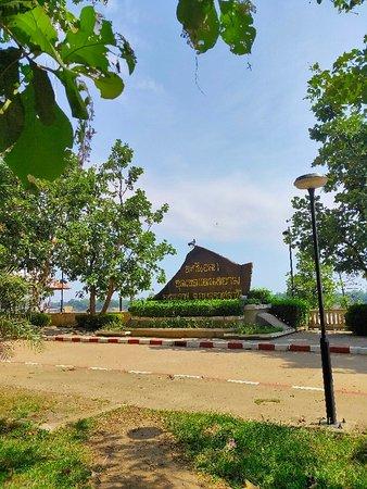 Laekhong River Resort: แลโขง ริเวอร์ รีสอร์ท