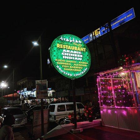 Changanacherry, Indie: Arabian tasty