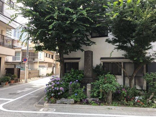 Namumyohorengekyo Stone Monument of Ikozan Homyo-ji Temple