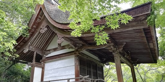 Ishiyama-dera Temple Sanjuhassho Gongensha