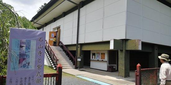 Ishiyama-dera Temple Hojoden
