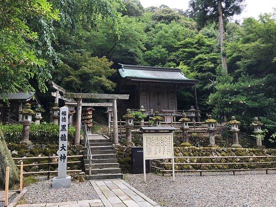 Inaba Shrine