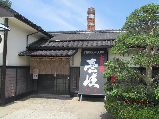 Genkai Brewery