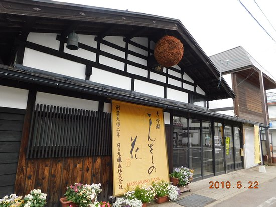 Yokote, اليابان: 店舗入口景観一例