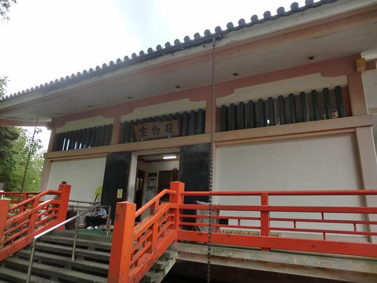 Hogon-ji Temple Homotsuden