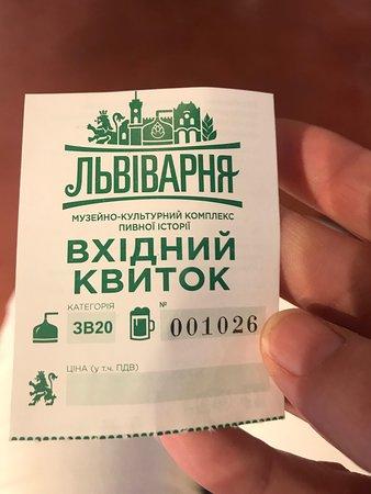 """Beer Cultural Experience Center """"Lvivarnya"""" 사진"""
